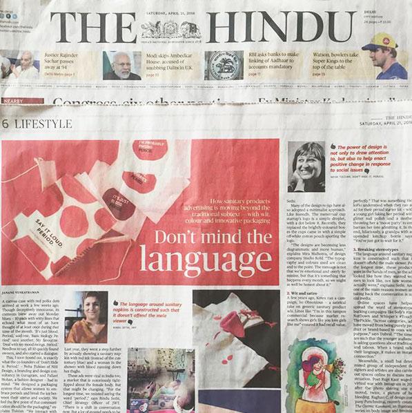 Nh1_hindu