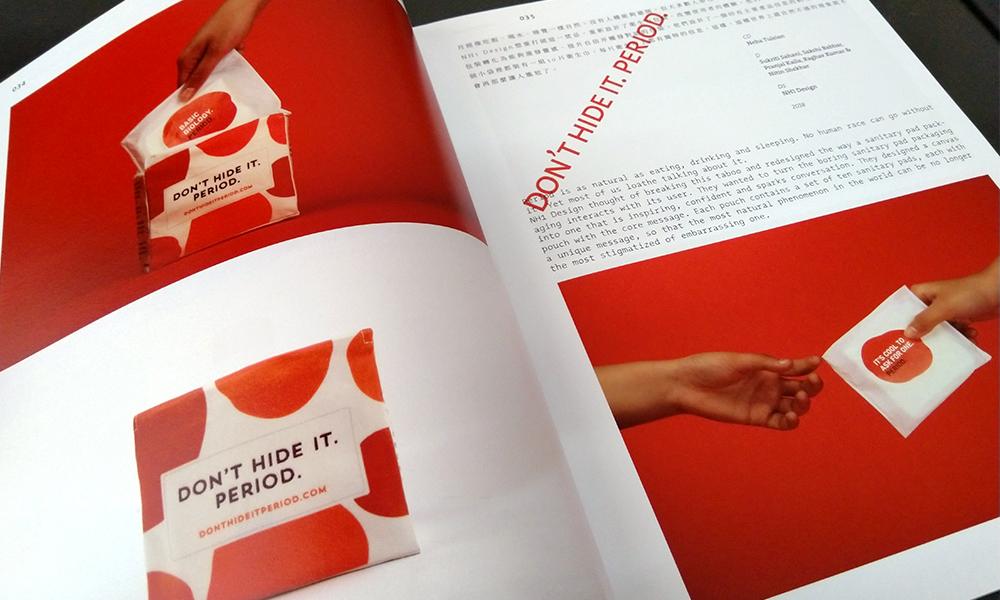 Accolades thumbnail brand magazine