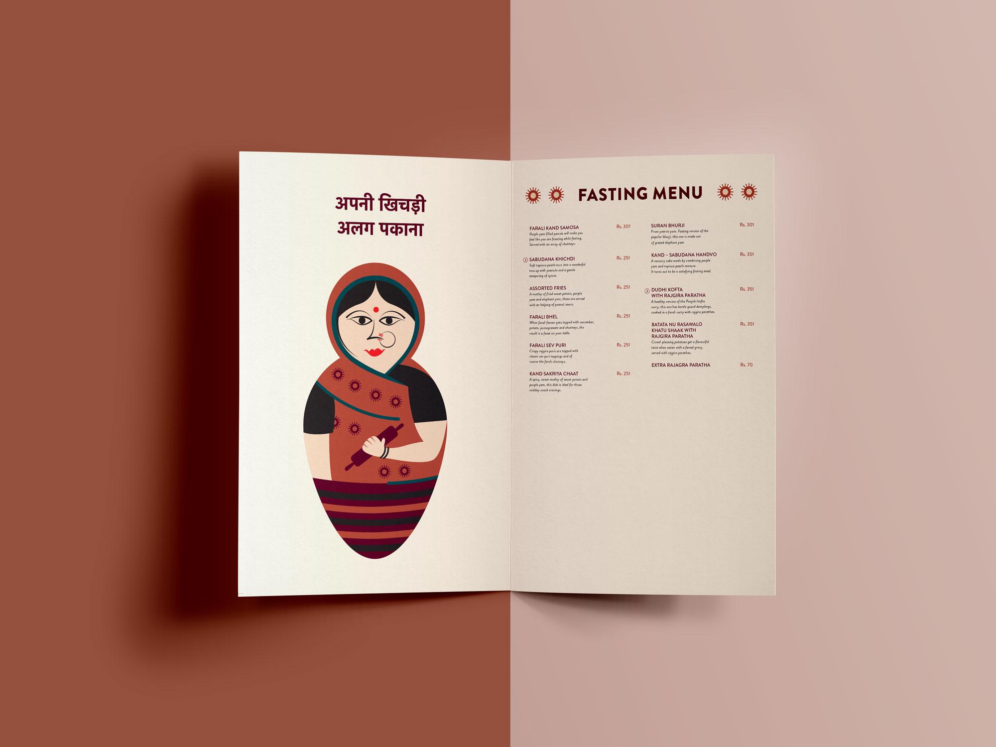 fasting-menu-page