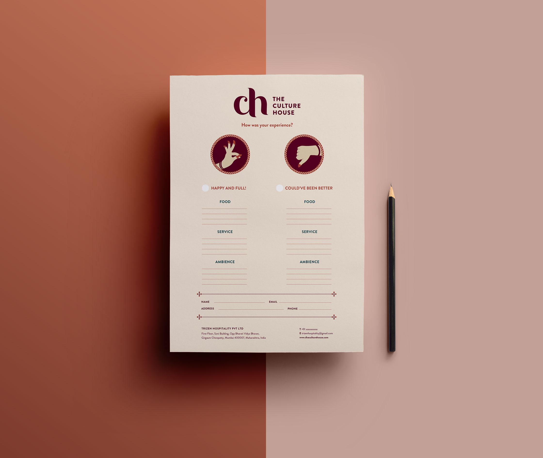 feedback-form-a4