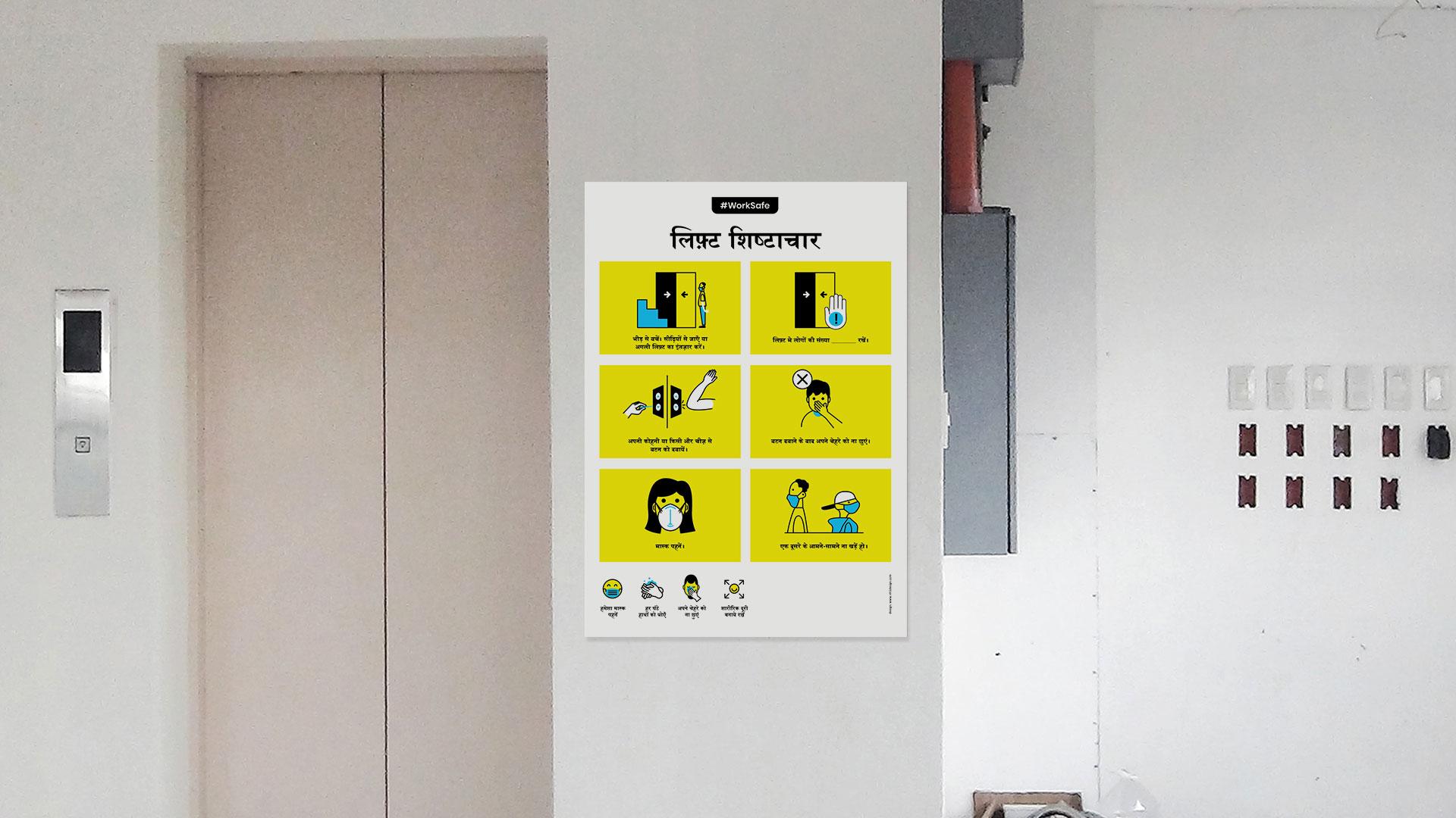 Elevators-2_hindi